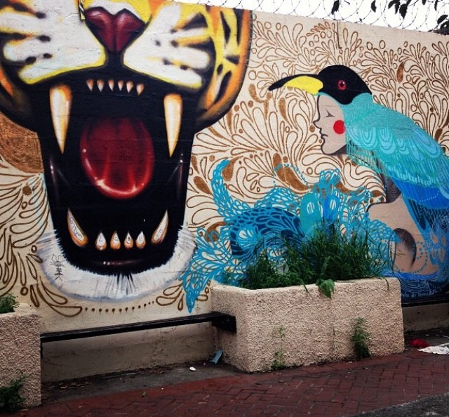 Street art at the entrance of Casco Viejo