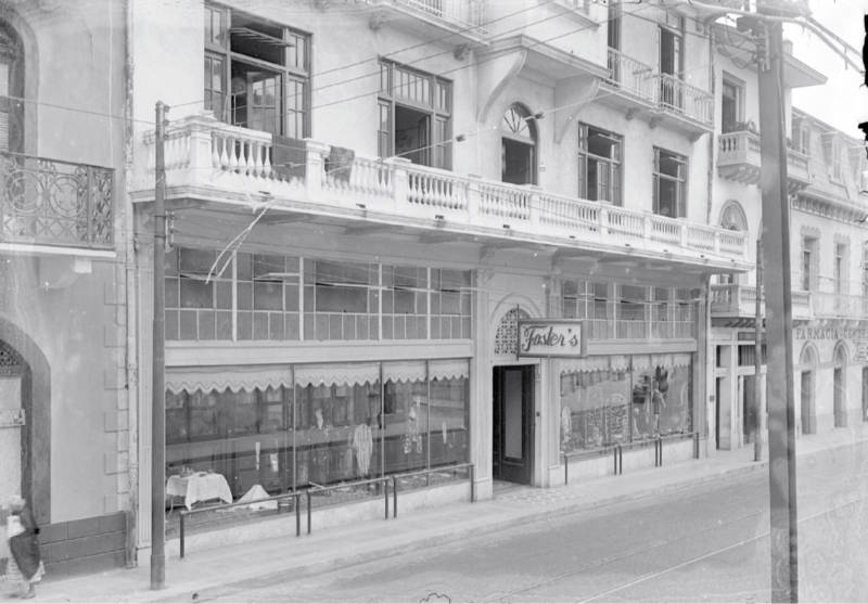 Fosters Department Store